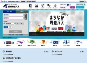Keneibus.jp thumbnail