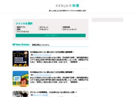 Kenjanochie.jp thumbnail