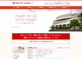 Kenkan.gr.jp thumbnail
