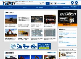 Kenkey.jp thumbnail