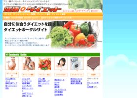 Kenkodiet.jp thumbnail