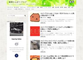 Kenkokampo.com thumbnail