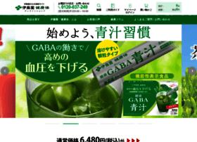 Kenkotai.jp thumbnail