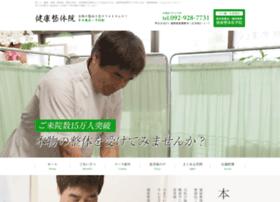 Kenkou-seitaiin.jp thumbnail