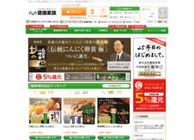 Kenkoukazoku.co.jp thumbnail