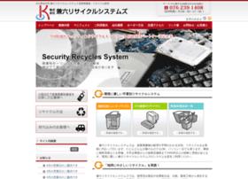 Kenroku-r.jp thumbnail