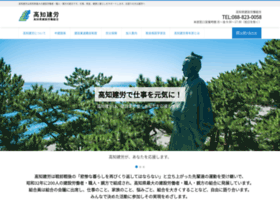 Kenrou.org thumbnail