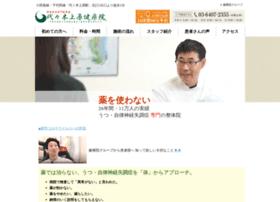 Kenryou.jp thumbnail