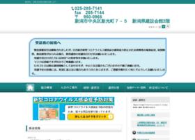 Kensaibou-niigata.jp thumbnail