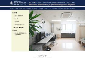 Kenshin-clinic.or.jp thumbnail