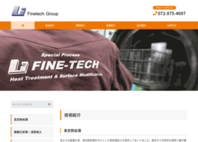 Kentech.co.jp thumbnail