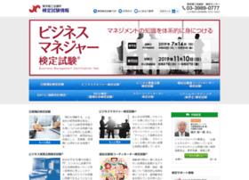 Kentei.org thumbnail