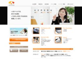 Keperu.co.jp thumbnail