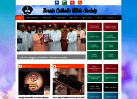 Keralabiblesociety.com thumbnail