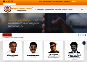 Keralamvd.gov.in thumbnail