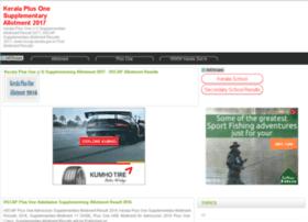 Keralaplusonefirstallotmentresult-gov.in thumbnail