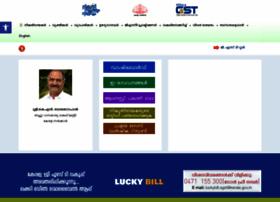 Keralataxes.gov.in thumbnail