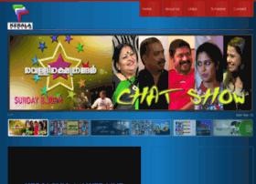 Keralavisiononline.in thumbnail