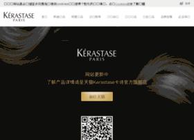Kerastase.com.cn thumbnail
