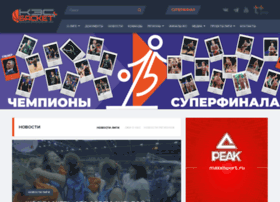 Kes-basket.ru thumbnail