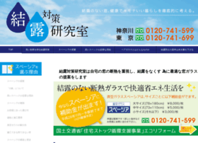 Ketsuromado.jp thumbnail