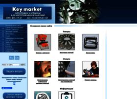 Key-market.kiev.ua thumbnail