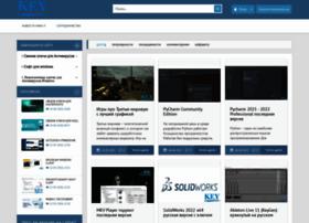 Key-software.online thumbnail