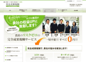 Key-word.jp thumbnail