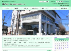 Keyakinohall.jp thumbnail
