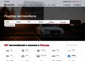 Keyauto.ru thumbnail