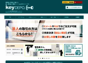 Keydepo.co.jp thumbnail