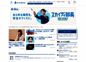 Keyman.or.jp thumbnail