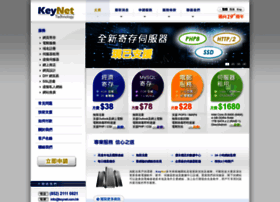 Keynet.com.hk thumbnail