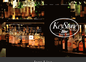 Keystonebar.jp thumbnail