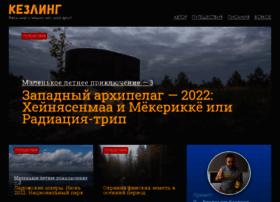 Kezling.ru thumbnail