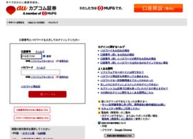 株コム証券ログイン画面