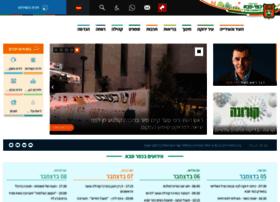 Kfar-saba.muni.il thumbnail