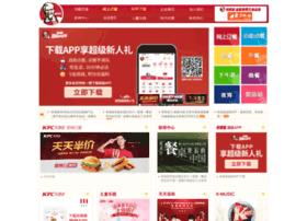 Kfc.com.cn thumbnail