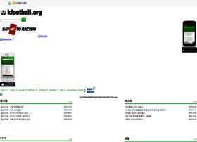 Kfootball.org thumbnail
