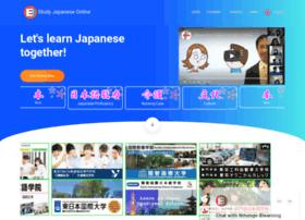 Kg-japaneseschool.jp thumbnail