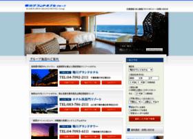 Kgh.ne.jp thumbnail