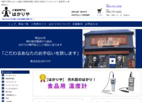 Kgmg.jp thumbnail
