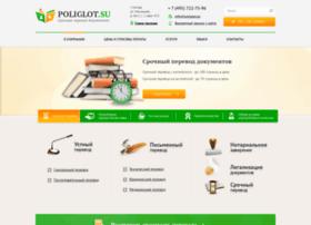 Kgtc.ru thumbnail
