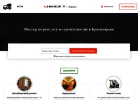Kgtei.ru thumbnail