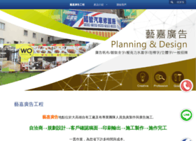 Kh-yijia.com.tw thumbnail