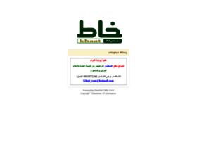 Khaat.net thumbnail