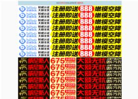 Khabarsathi.com thumbnail