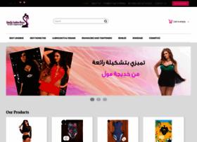 Khadijamall.com thumbnail