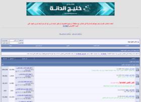 Khaleejsaihat.net thumbnail