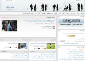 Khalehzanak.ir thumbnail